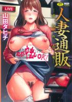 h1_se_nasi_600pix