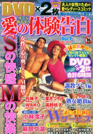 md_20130822_aikoku07