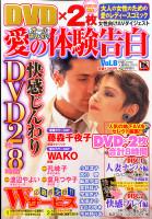 md_20131028_aikoku08