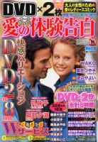 md_20131218_aikoku09