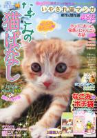 md_20131221_nagomi02