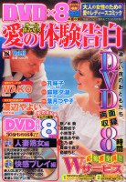 md_20140423_aikoku11
