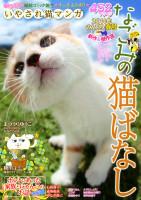 md_20140423_nagomi03