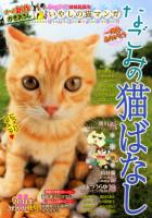 md_20140822_nagomi04