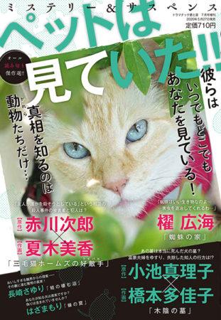 pet_hyoushi_image