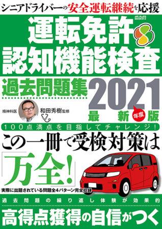 20210127
