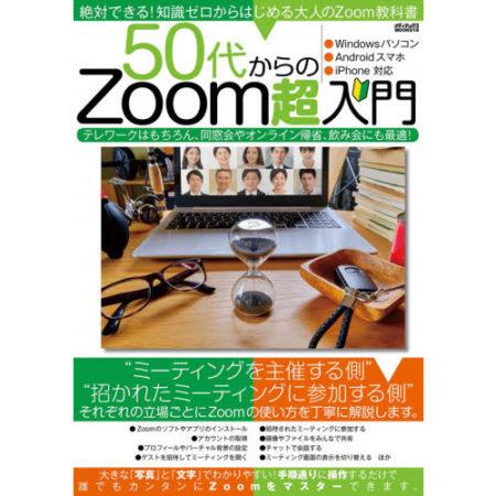 zoom918